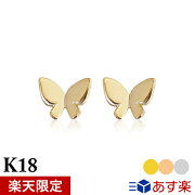 K18ゴールド「アミュレット・バタフライ」ピアス