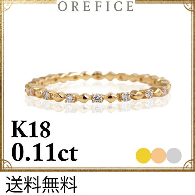 K18ゴールド×ダイヤモンド 「フィル フルエタニティ」リング 指輪 フル エタニティー 18金 ダイア オレフィーチェ orefice ★