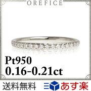 Pt950プラチナ×ダイヤモンド「フルエタニティー」リング