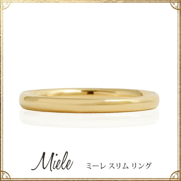 Pt950プラチナ/K18ゴールド「ミーレ スリム(2mm)」リング送料無料 ブライダル マリッジ ペア 結婚指輪 レディース メンズ オレフィーチェ