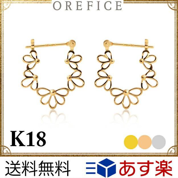 K18ゴールド「アイリーン」 ピアス 18K K18 18金 ゴールド オレフィーチェ orefice
