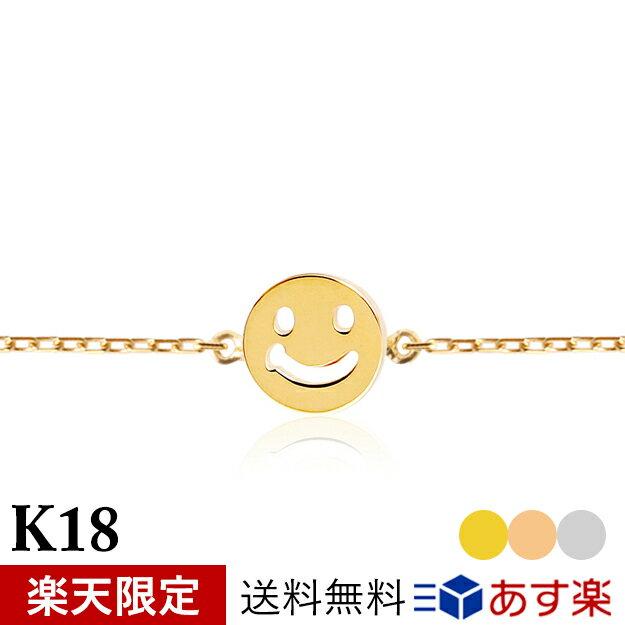 あす楽 K18ゴールド「にこちゃん」 ブレスレット 18K K18 18金 ゴールド スマイル にこちゃん フリーサイズ オレフィーチェ