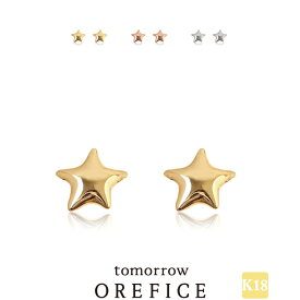 K18ゴールド「アミュレット・スター」ピアス 18k 18金 orefice オレフィーチェ