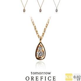 K18ゴールド「セリーヌ」ネックレス ペンダント18k 18金 ダイヤモンド ダイヤ 0.02ct orefice オレフィーチェ