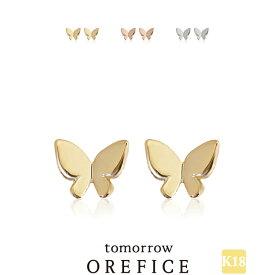 K18ゴールド「アミュレット・バタフライ」ピアス 18k 18金 orefice オレフィーチェ