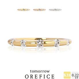 あす楽 K18ゴールド×ダイヤモンド「デュウ」リング 指輪★0.22ct 18k 18金 ダイア オレフィーチェ