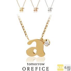 K18ゴールド×ダイヤモンド「イニシャル」 ネックレス 0.01ct 18K K18 18金 ゴールド ダイヤ ダイヤモンド 一粒石 プレート アルファベット 華奢 オレフィーチェ orefice