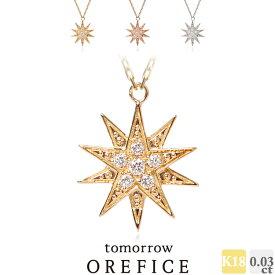K18 「ヘリオス」ネックレス ダイヤ 0.03ct Orefice オレフィーチェ