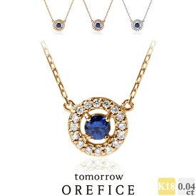 K18 「サファイア ステファン」ネックレス Sapphire, ダイヤ 0.04ct Orefice オレフィーチェ