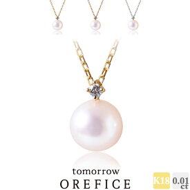 あす楽 アコヤパール×ダイヤモンド「アコヤ 一粒 パールミニ」 ネックレス 0.01ct 18K K18 18金 ゴールド ダイヤ ダイヤモンド 真珠 6.0mm オレフィーチェ
