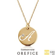 イニシャルコインネックレスペンダントK18ゴールドダイヤモンド0.003ct18k18金ダイヤネックレスギフトプレゼント人気オレフィーチェ