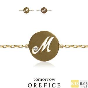 K18 「イニシャルコイン」ブレスレット ダイヤ 0.003ct Orefice オレフィーチェ