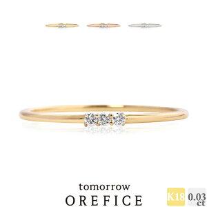 K18ゴールド×ダイヤモンド「ハンナ」リング 指輪★0.03ct 18k 18金 ファランジ ストレート 極細 ピンキー 爪留め オレフィーチェ