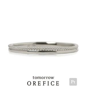 Pt950プラチナ「ダーナ」リング 指輪★地金のみ ミル オレフィーチェ
