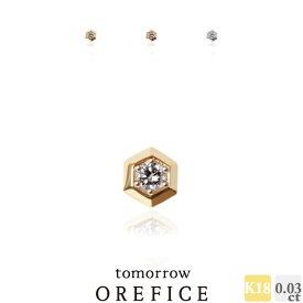 K18ゴールド×ダイヤモンド「ハニー」ピアス(片耳用)★0.03ct スタッド 蜂の巣 六角 一粒 はちみつ ヘキサゴン オレフィーチェ