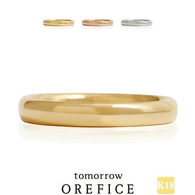 Pt950プラチナ/K18ゴールド「ミーレ ミディ(3mm)」リング送料無料 ブライダル マリッジ ペア 結婚指輪 レディース メンズ オレフィーチェ