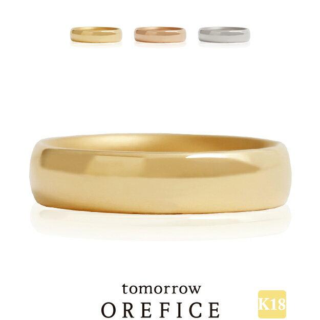 Pt950プラチナ/K18ゴールド「ミーレ ワイド(5mm)」リング送料無料 ブライダル マリッジ ペア 結婚指輪 レディース メンズ オレフィーチェ