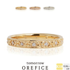 K18ゴールド×ダイヤモンド 「クレオ フルエタニティ」リング 指輪 フル エタニティー ダイア オレフィーチェ orefice ★