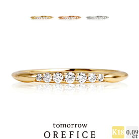 K18ゴールド×ダイヤモンド 「レーナ」リング 指輪 ダイア オレフィーチェ orefice ★
