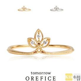 K18ゴールド×ダイヤモンド「クロエ」 リング 指輪 0.01ct 18K K18 18金 ゴールド ダイヤ ダイヤモンド オレフィーチェ orefice