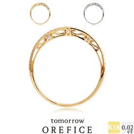 K18ゴールド×ダイヤモンド 「テイラー」リング 指輪 0.02ct 18K K18 18金 ゴールド ダイヤ ダイヤモンド オレフィーチェ orefice