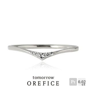 あす楽 Pt950プラチナ×ダイヤモンド「ハレ」リング 0.02ct 指輪 ピンキー Pt950 プラチナ ダイヤ ダイヤモンド オレフィーチェ