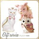 Animal gift g625x625