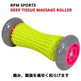 RPMSportspowerballパワーボールDEEPTISSUEMASSAGEROLLERディープティッシューマッサージローラー筋肉痛肩こり腰痛頭痛首痛筋肉疲労改善ストレッチ首手足ひざふくらはぎふともも腕肩裏つぼツボ刺激押しむくみストレス解消