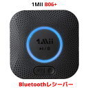 1Mii B06+ aptx ブルートゥースレシーバー 3Dサウンド Hi-Fi ワイヤレス オーディオ レシーバー アダプタ Bluetooth 4…