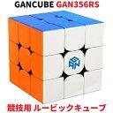 Gancube GAN356RS 競技用 ルービックキューブ 競技用 3x3 スピードキューブ ステッカーレス ガンキューブ GAN356 RS S…