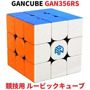 Gancube GAN356RS 競技用 ルービックキューブ 競技用 3x3 スピードキューブ ステッカーレス ガンキューブ GAN356 RS Stickerless 3x3x3 白 磁石 公式 圧縮 マグネット キューブ 立体パズル スマートキュー