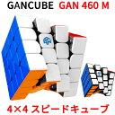 Gancube GAN 460 M スピードキューブ 4x4 磁石搭載型 マスターキューブ 磁気 競技用 ルービックキューブ 磁石 ガンキ…