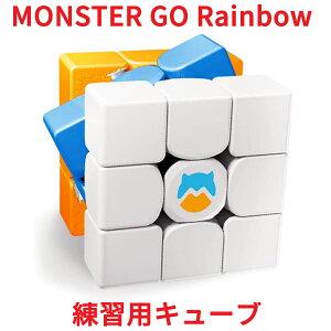 Monster Go Rainbow 3x3 キューブ ステッカーレス Gancube 公式 ガンキューブ モンスターゴー ルービックキューブ GAN 3x3x3 立体パズル スピードキューブ スマートキューブ マジックキューブ 競技用 入