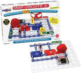 Snap Circuits Jr. スナップサーキット SC-100 知育玩具 電子ブロック 電子玩具 電子回路 小学生 クリスマス 子供 プレゼント 5歳 6歳 7歳 男の子 おもちゃ 学研 電子ブロック 実験 電子 ブロック EX-150 大人の科学 誕生日