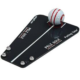 PELZ GOLF ペルツゴルフ パッティングチューター DP4007 パター 練習 パッティングマット Putting Tutor ゴルフ スウィング 練習 器具 マット 上達 デイブ ペルツ 練習用器具 送料無料