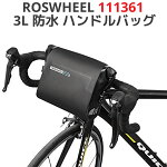ROSWHEEL防水ハンドルバッグ1113613Lブラック大容量調節可能自転車フロントバッグバッグトップチューブ前カゴハンドルバーバッグサイクルバッグフレームバッグ