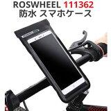 ROSWHEEL防水スマホケース111362タッチスクリーンカメラウインドウ付き自転車用スマートフォンホルダー自転車バイクシティサイクルロードバイクマウンテンバイクスマホスマートフォン携帯ホルダースタンドハンドルバーiPhoneXperiaGalaxy