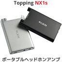 Topping トッピング NX1s 高性能 ポータブル ヘッドホンアンプ 長時間バッテリー 4000mAh HIFI ポタアン アンプ 中華 …