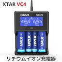 XTAR エクスター VC4 リチウムイオン 充電器 4スロット USB 過放電解除 安全回路 ディスプレイ 電池 バッテリーチャージャー 高速 急速 充電池 Li-ion ニッケル 水素充電池 カドミウム蓄電池 正規品 本物 VC2 Plus MASTER Li-ion 正規品 本物 USB