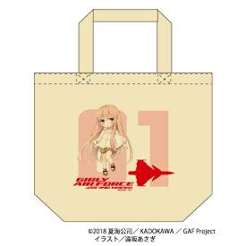【ガーリー・エアフォース】 グリペン トートバッグ キャラクター グッズ キャンバス地 プレゼント Lサイズ 20L