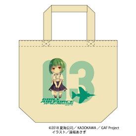 【ガーリー・エアフォース】 ファントム トートバッグ キャラクター グッズ キャンバス地 プレゼント Lサイズ 20L
