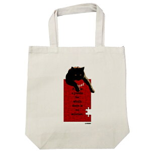 マイバッグ 猫 格言 デザイン 英字 プリント キャンバス トートバッグ 名言 「猫とは解答のないパズルである」ネコ ねこ キャット 面白い メンズ レディース かわいい おしゃれ A4縦