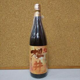 櫻井酒造 紅 櫻井 25度 1800ml