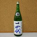 高木酒造 十四代 角新 純米吟醸 出羽燦々 1800ml クール便推奨 20年2月