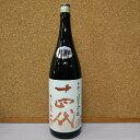 高木酒造 十四代純米吟醸 中取り 播州愛山 1800ml クール便推奨 19年10月