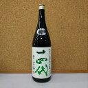 高木酒造 十四代純米吟醸 播州山田 中取り純米吟醸 1800ml クール便推奨 20年8月