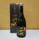 高木酒造 十四代純米大吟醸 超特撰 720ml クール便推奨 18年6月
