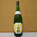 竹鶴酒造 小笹屋竹鶴 大和雄町 純米原酒 27年醸造 1800ml クール便推奨