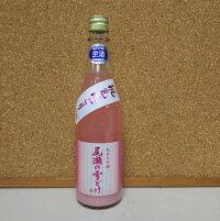 龍神酒造尾瀬の雪どけ純米大吟醸桃色にごり生酒720mlクール便のみ発送