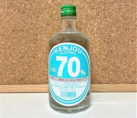 研醸 KENJOU アルコール70% 500ml アルコール消毒 アルコール消毒液 除菌 国産 スピリッツ